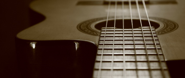 gitarre_cgn_header_07
