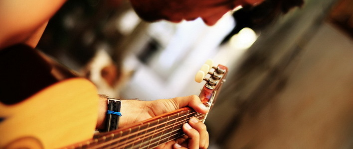 gitarre_cgn_header_08